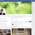Facebook Timeline UI Free PSD