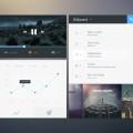 music,ui design,user interface,playlist,billboard,curve,analysis chart,slider,pause