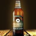 Free PSD Beer Bottle Mock-Up Template