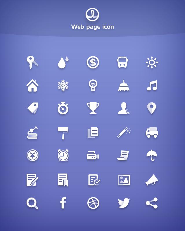 Free Wonderful Icons PSD