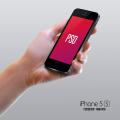 Iphone 5S Mockup Template- Hand PSDIphone 5S Mockup Template- Hand PSD