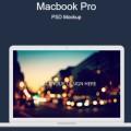 Macbook Pro PSD Mockup Free Download
